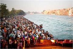 pooja of new ghats in