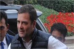 rahul s visit canceled will be on january 22 23 amethi