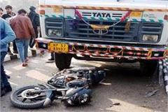bike collied from tipper death of one one injured