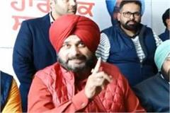 maps will soon be available online sidhu