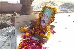 congress leaders and administrators celebrate martyrdom day