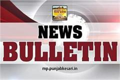 digvijay attacked bjp read the big news of december 16