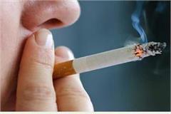 nadoun public places smoking police invoices