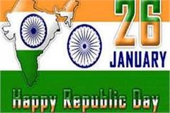 happy 70th republic day