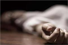 wife committed suicide by husband s illegal relations