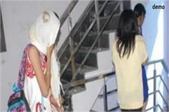 9 pairs arrested while celebrating hotel