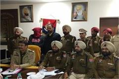 gangster sarbjeet bardga arrested in ram swaroop murder case