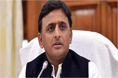 center confluence fortress donation to state government akhilesh