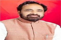 gopal bhargava in mp will be the leader of the opposition in the assembly