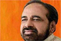 gopal bhargav attacks on kamalnath govt