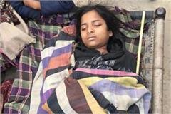 girl death in ludhiana