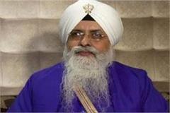the serious allegations against jathedar of takht sri patna sahib