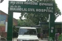 swine flu spreading in karnal and yamunanagar