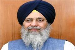 sikh community will not tolerate any kind of interference homes