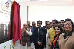 inauguration of construction skills academy in skill university