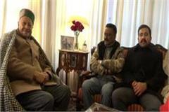 kuldeep rathaur gave big statement on fraktionalisme