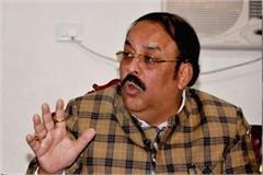 burden on ministry navjot singh sidhu
