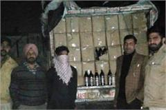 alcohol recovered by mobile wing