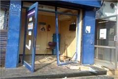 atm robbery in hodal police investigating