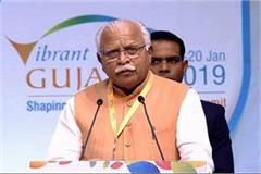 vice president naidu praised functioning of chief minister of haryana