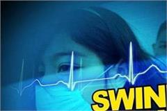another case of swine flu came front in tmc