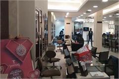 raid on tanishq showroom in rohtak