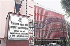 action will be taken on educational institution regarding the cases of ragging