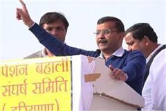 arvind kejriwal reached at panchkula haryana