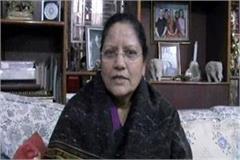 bjp leadership gloom by priyanka s entry in politics