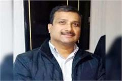 taked charge of registrar from has officer hs rana trapped in bribery case
