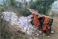 turck overturn in palampur sujanpur highway driver injured