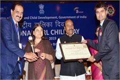 mandi gets national award in beti bachao beti padhao program