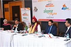 march 31 tandoorast punjab marathon punjab prize money of rs 20 lakh
