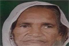 elderly woman killing