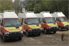 10 ambulances distributed to fatehabad civil hospital