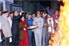 cm jairam celebrated the lohri festival in shimla
