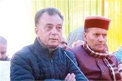 when cabinet minister anil sharma apology from public