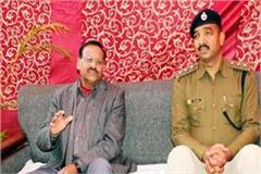 dgp jail somesh goyal told his intention