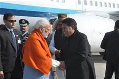 captain s minister handshake with modi