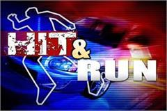 hit and run  jeep driver dies due to collision of unknown vehicle