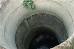 22 year old woman dead body found floating in a well