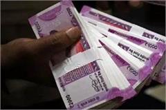 ladies loot 2 lakh cash and jewelery worth lakhs
