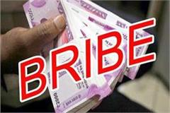 3 police personnel line spot on taking bribe of 6 lakh from scrap trader