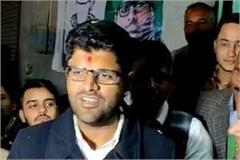dushyant chautala replied to inld on charge