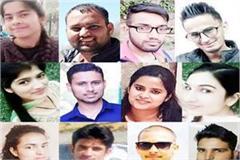 students of himachal pradesh shined in ugc net