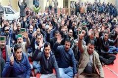 employees protest against electricity law in himachal