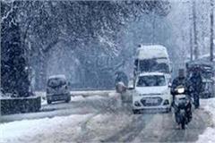 shimla region today tomorrow snowfall rain warning