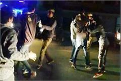 case file on video viral from fight with police