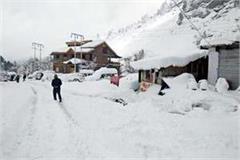 snowfall started again on hills himachal hulkan