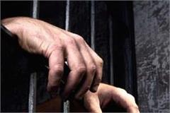 court convicts sentenced to life imprisonment